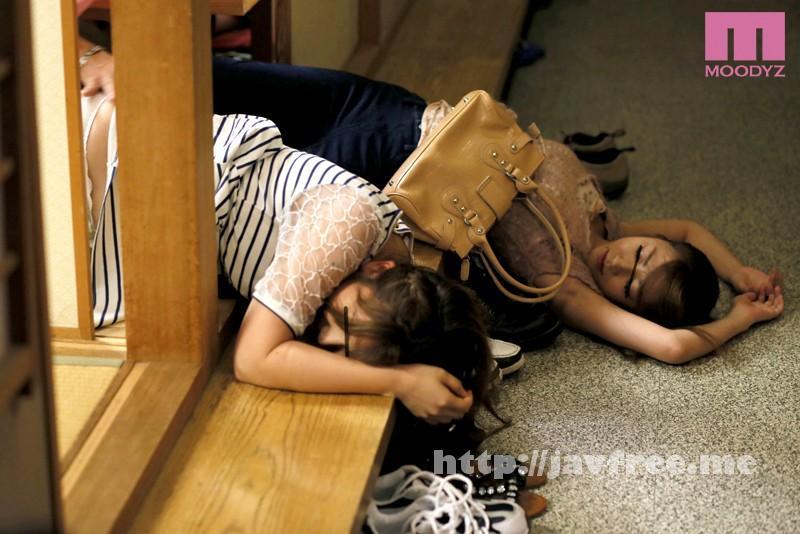 [MIMU 034] ヤリサーで清純な女子大生に昏睡率100%の劇薬カプセルを飲ませてレ×プ! MIMU