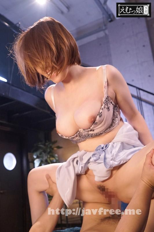 [MISM-046] 新人M女発掘! 天然Gカップ敏感マゾヒスト 星崎琴音AVデビュー