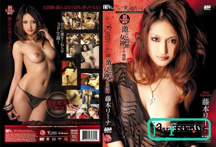 [MKD 05] KIRARI 05 : Riina Fujimoto 藤本リーナ Riina Fujimoto MKD KARARI