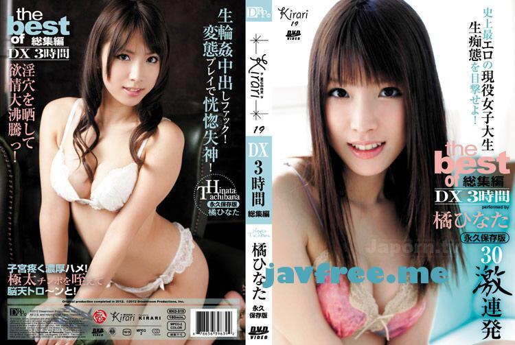 [MKD S19] KIRARI 19 : Hinata Tachibana 橘ひなた MKD Hinata Tachibana
