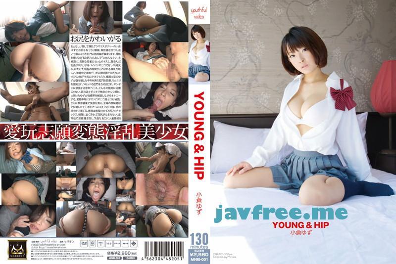 [MNRI 001] YOUNG&HIP 小倉ゆず 小倉ゆず Yuko Ogura MNRI