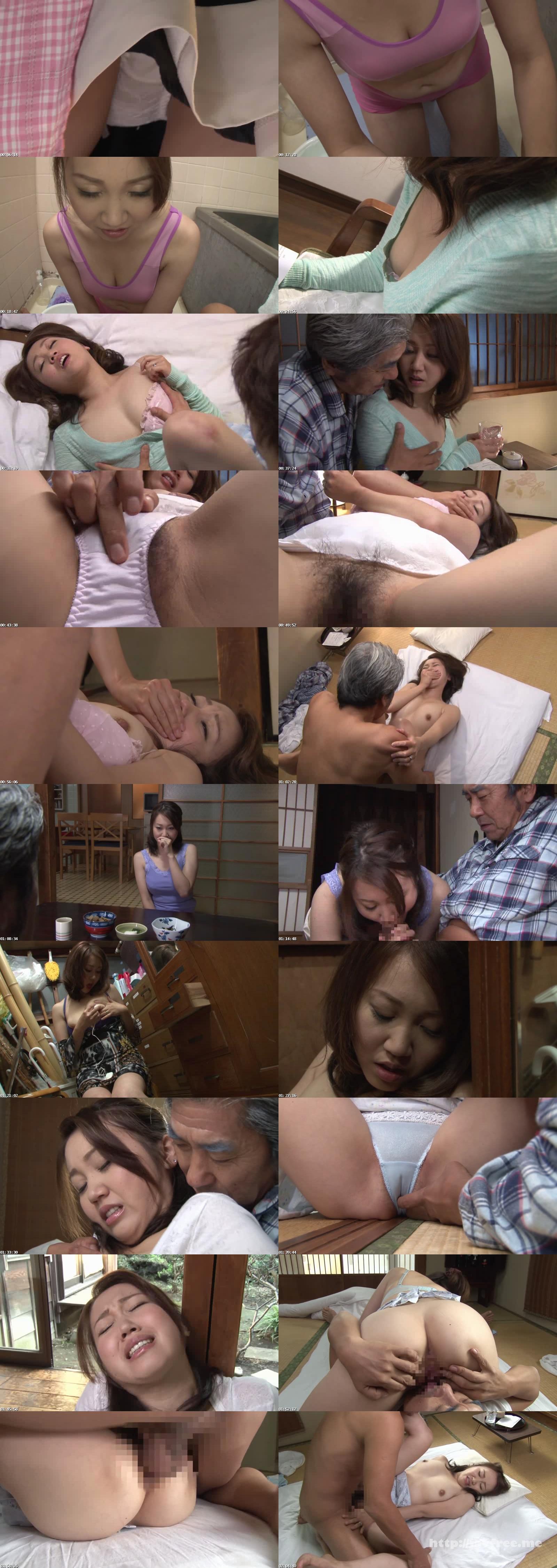 [MOND 023] みるみる快復した義父にそのまま押し倒された倅嫁 陽田まり 陽田まり MOND