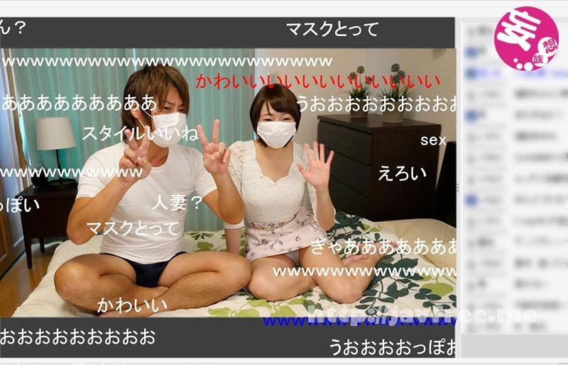[MRSS-034] 妻がBBQでヤリサーに中出しされまくってる動画をネットで発見してしまった 涼川絢音