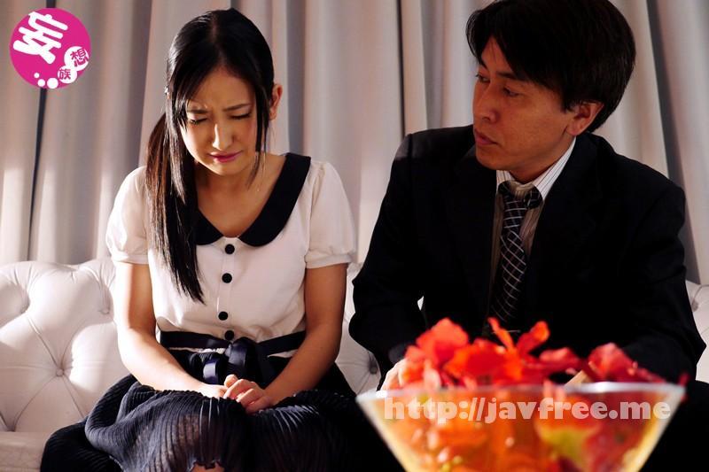 [MSTT 002] 奪われた婚約者 逃れられない淫欲の掟 一之瀬すず 一之瀬すず MSTT