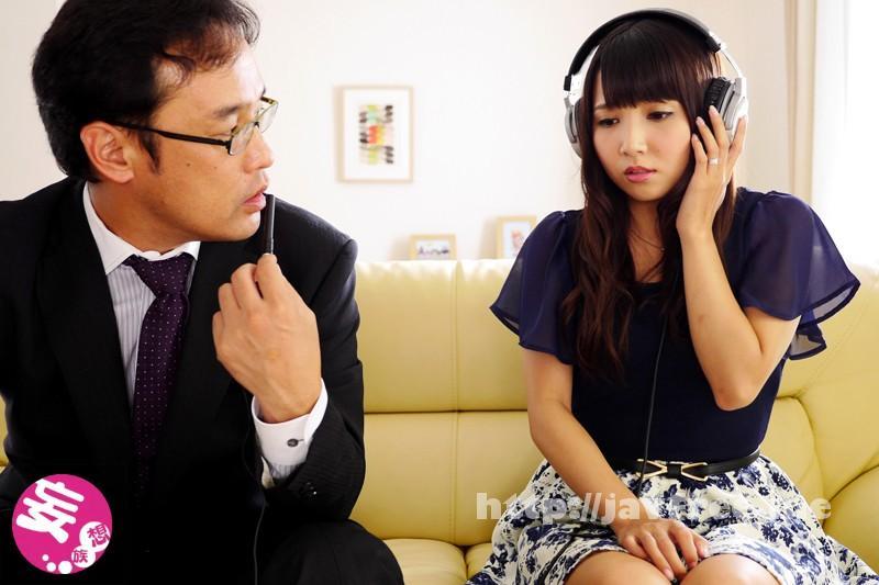 [MSTT 003] 催眠調教 操られた若妻 友田彩也香 友田彩也香 MSTT