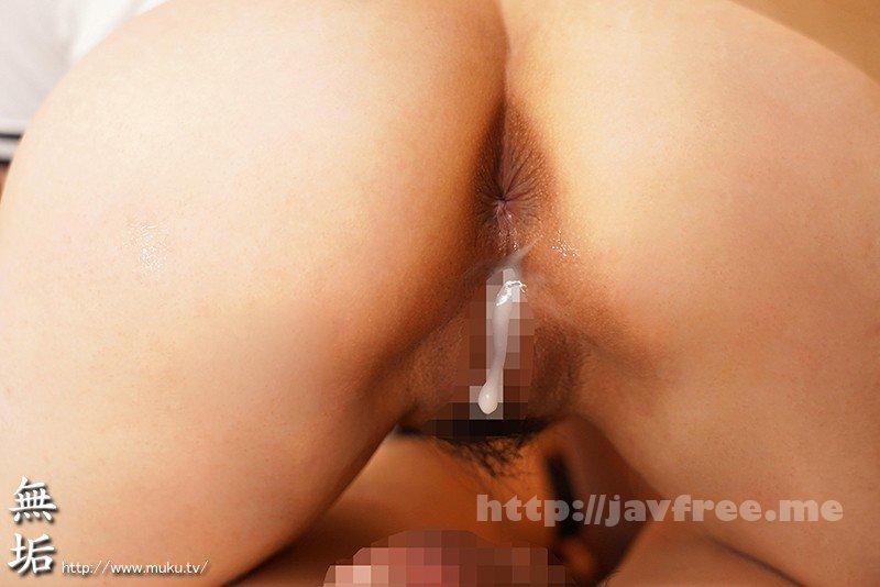 [MUDR 014] MISSING GIRLs (Chisato)もう見る事は出来ない…あの日のそらの光景… 椎名そら 椎名そら MUDR
