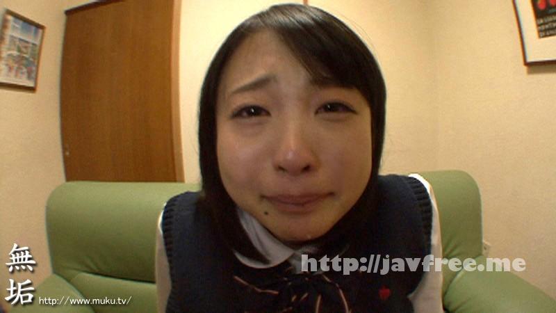 [MUKD 341] 美少女の涙と膣内射精 少女は泣いて感じてイキまくる。 えみり MUKD