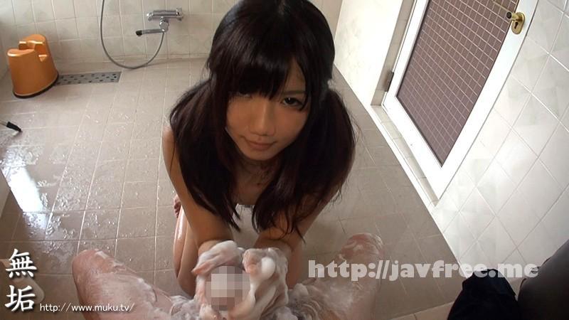 [MUKD 358] 無垢ナ女子校生限定ソープランド 関西弁の美巨乳Fカップ純粋少女とソープごっこで中出し えりか MUKD