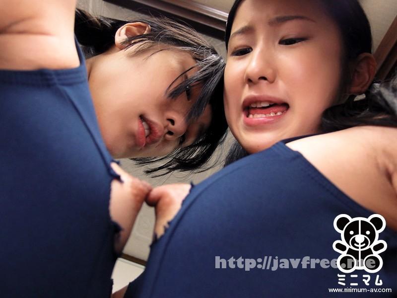 [MUM 114] 仲良し2人組の女の子を1本の生チ●ポで本物の穴姉妹にしてあげる。いちごとすず(ダブル無毛) 青井いちご 一之瀬すず mum