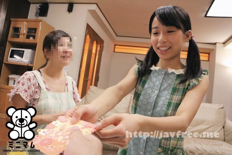 [MUM 133] ママは知らない…思春期の娘とパパの歪んだ愛の日常。みづき148cm mum
