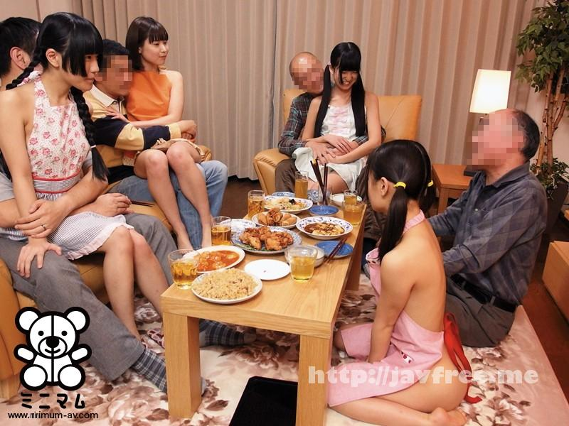 [MUM 161] 結婚○○が引き下げられた未来。奥さまはJ学生。子作り本物中出し。(全妻つるつる) mum