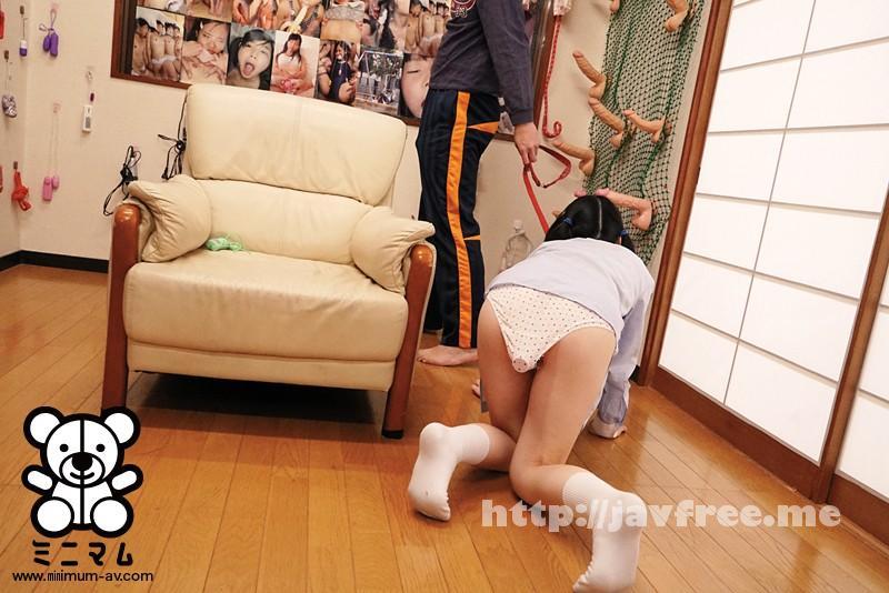 [MUM 163] ご主人さまの厳しいしつけ かえで143cm(つるつる) mum