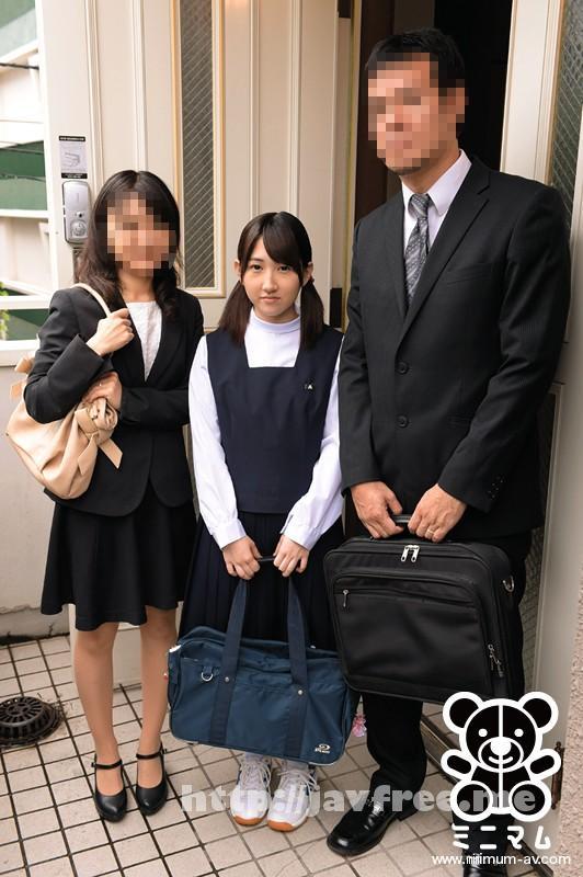 [MUM 188] 嫁の連れ子がドストライク。 思春期学生編 たま148cm PP(パイパン) mum