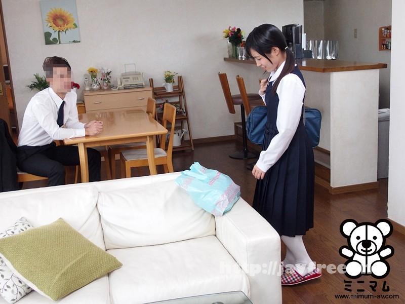 [MUM-276] いじめられっこ。可愛い女子は先生からも脱がされる。 琴沖華凛