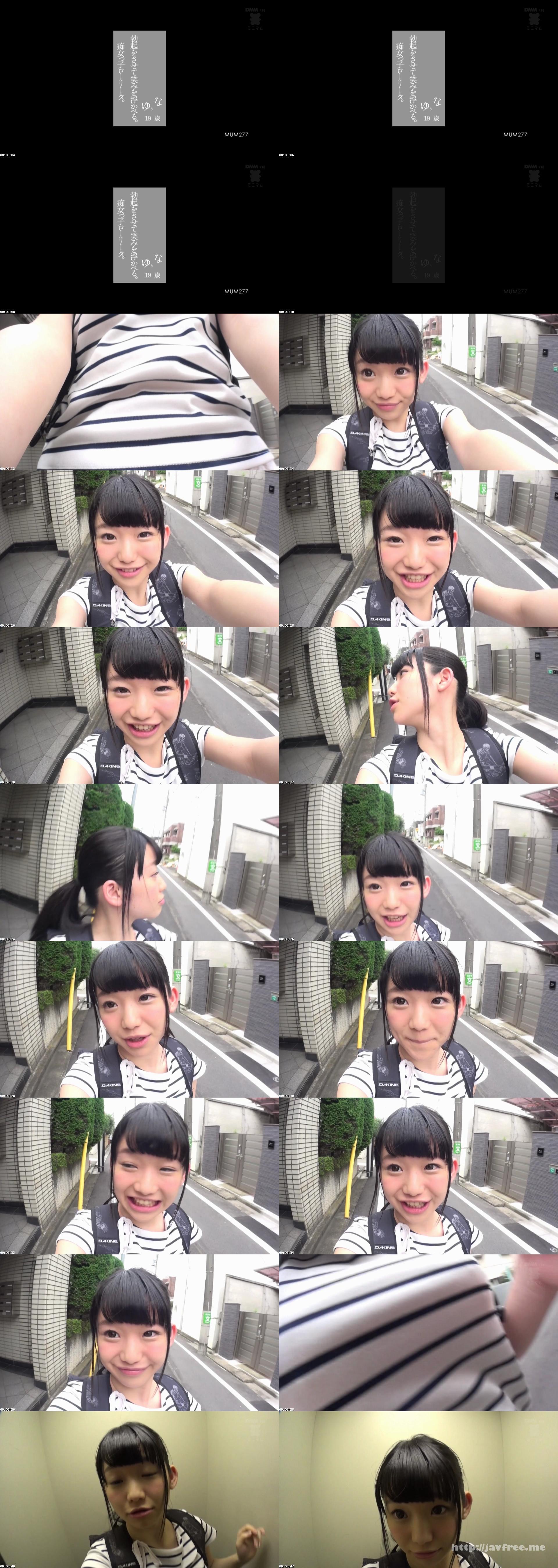 [MUM-277] 勃起をさせて笑みを浮かべる。痴女っ子ローリータ。 姫川ゆうな