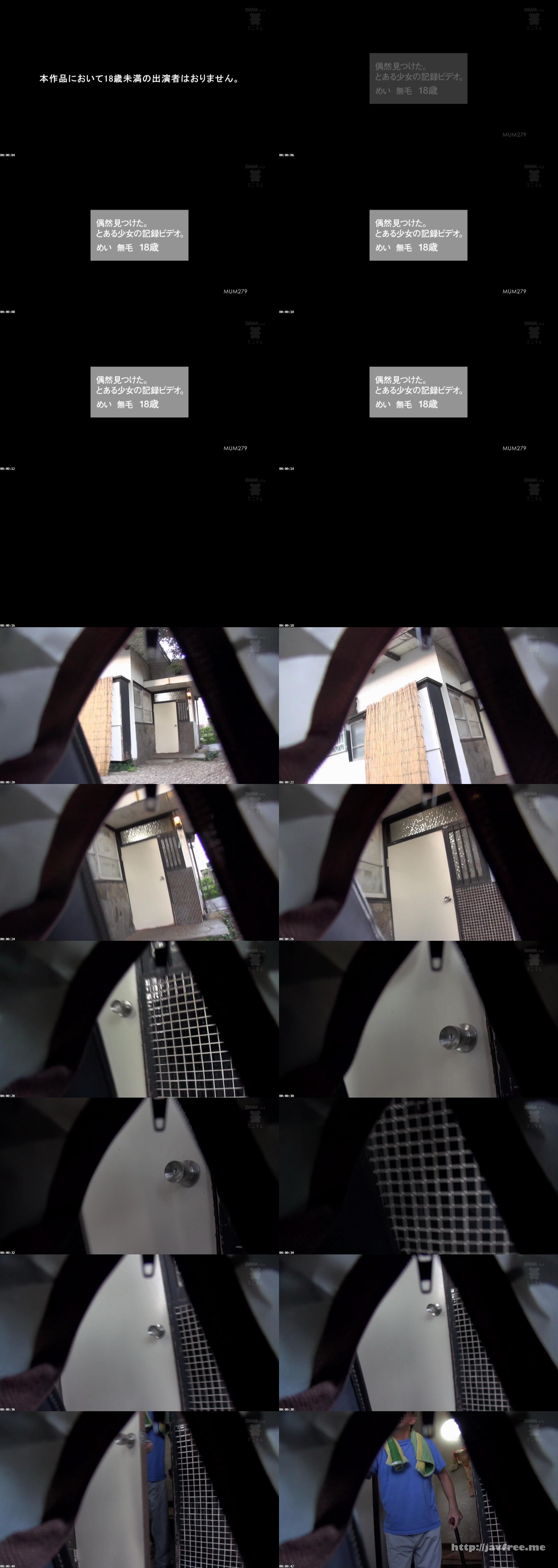 [MUM-279] 偶然見つけた。とある少女の記録ビデオ。めい 無毛