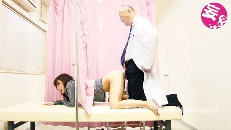 [MUNJ-007] 不妊治療クリニックで孕まされて… かすみ果穂