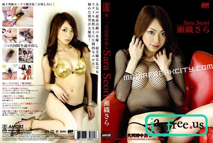 [MW 01] Sra Seori Sra Seori mw