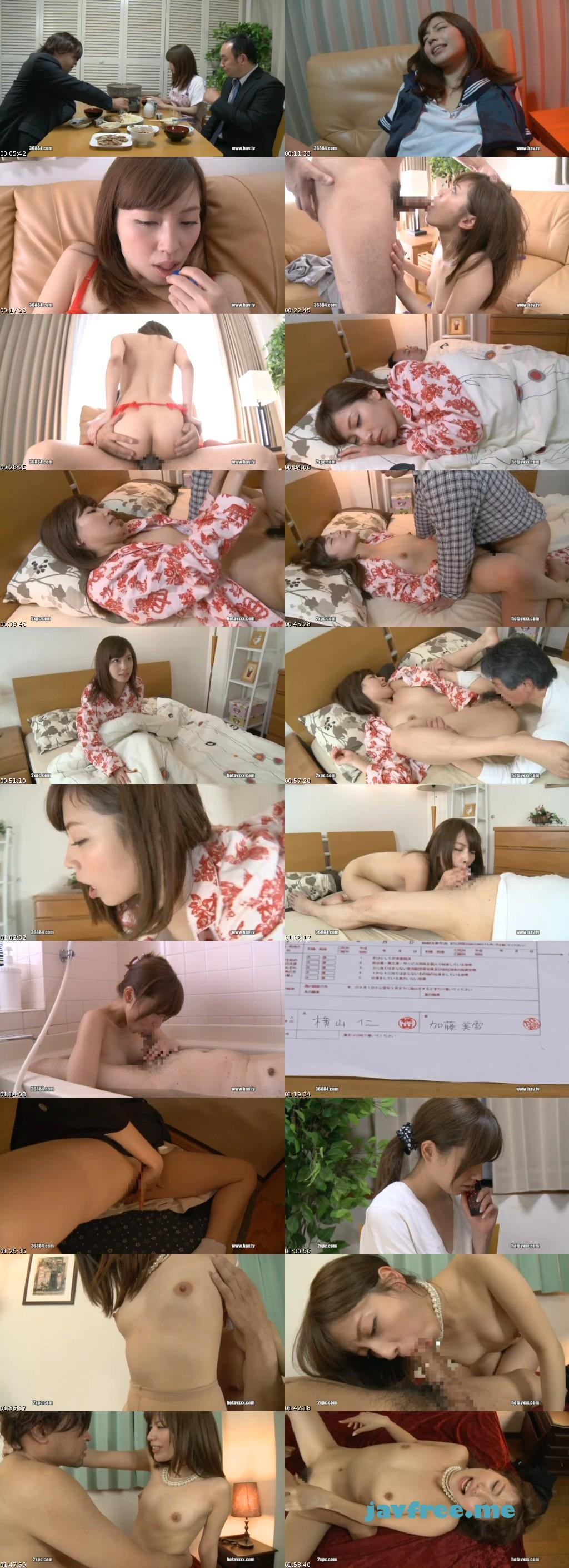 [MXGS 536] 麗しの美人妻 〜義父と夫に愛されて〜 横山美雪 横山美雪 マキシング MXGS