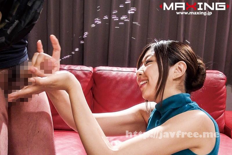 [MXGS 629] 濃厚に絡み合う肉感セックス 浅倉ミア 浅倉ミア MXGS