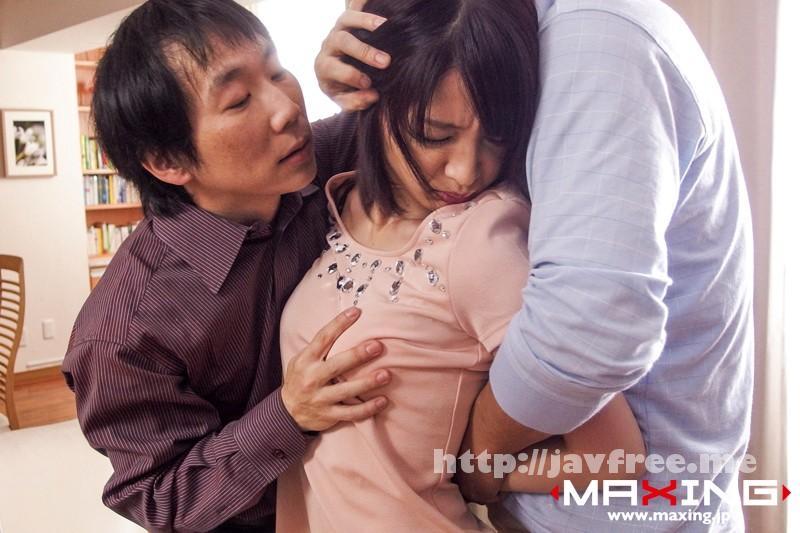 [MXGS 655] 精神陵辱 裏切りの果てに… 前編 〜義兄との関係〜 人妻女雀士 雪菜 雪菜 MXGS