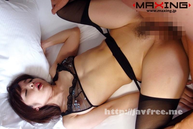[MXGS 676] 服従志願 人妻女雀士 雪菜 雪菜 MXGS