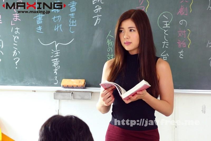 [MXGS 699] 女教師レイプ地獄 清水理紗 清水理紗 MXGS
