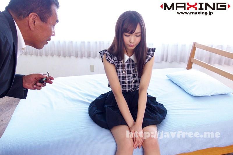 [MXGS 709] 昏睡キメセク 〜媚薬×催眠×泥酔〜 水沢のの 水沢のの MXGS