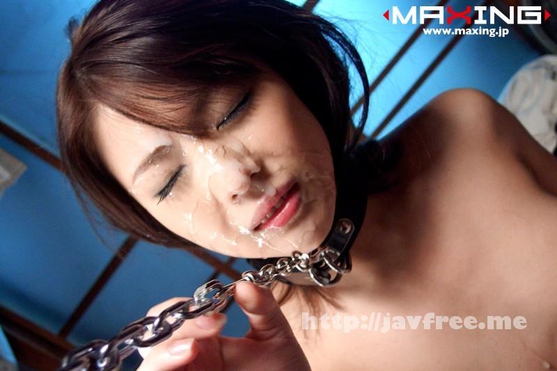 [MXGS 744] 美少女奴隷ペット 瀬名みづき 瀬名みづき MXGS