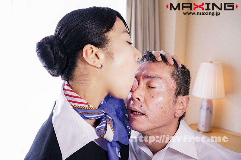 [MXGS 794] 別顔キャビンアテンダント 由愛可奈 由愛可奈 MXGS
