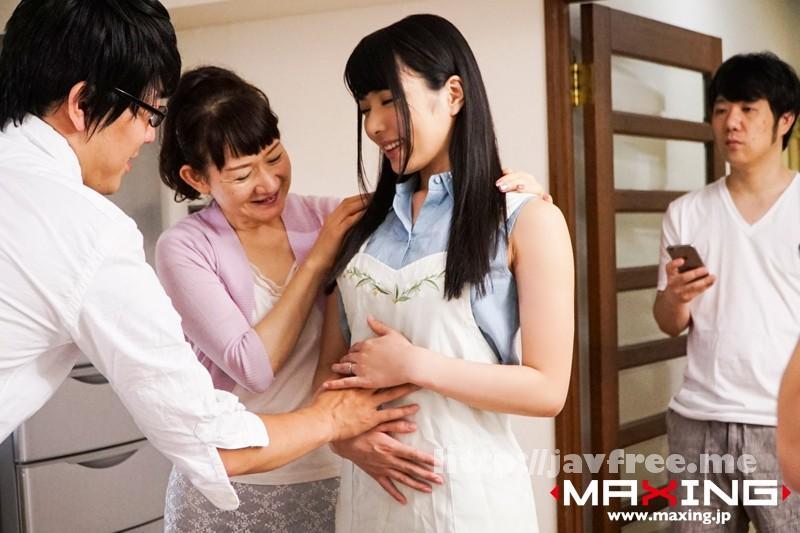 [MXGS-906] 排卵日を狙って孕ませ中出し子作り 由愛可奈