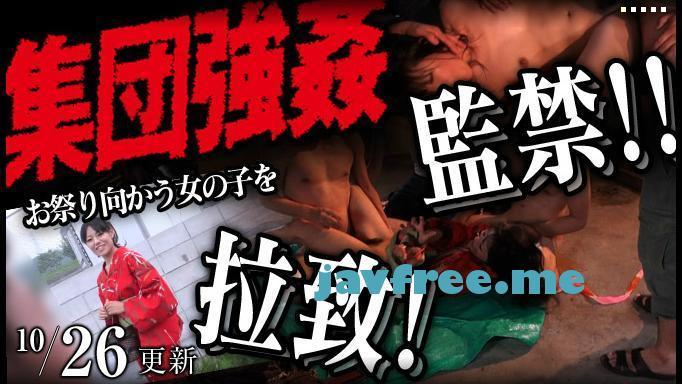 メス豚 121026 572 01 集団強姦!!お祭り向かう女の子を拉致!監禁!!永田京 メス豚 Mesubuta