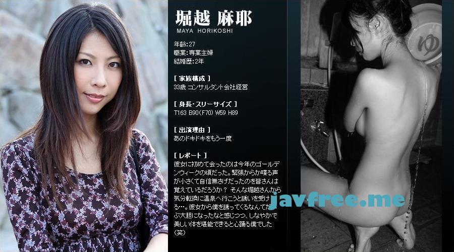 Mywife   00323 Maya Horikoshi 舞ワイフ 舞ワイフ 堀越麻耶 Mywife MAYA HORIKOSHI