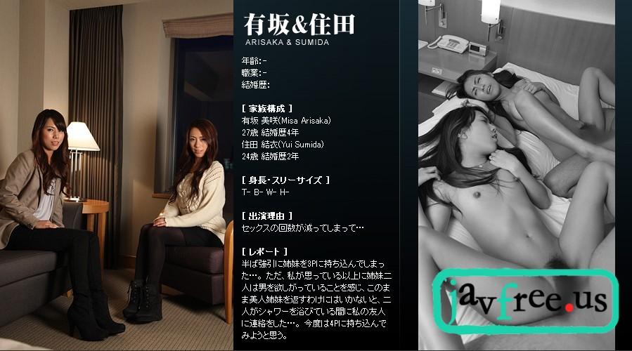 Mywife No 00391 有坂&住田 舞ワイフ 舞ワイフ 有坂美咲 住田結衣 Yui Sumida Mywife Misa Arisaka