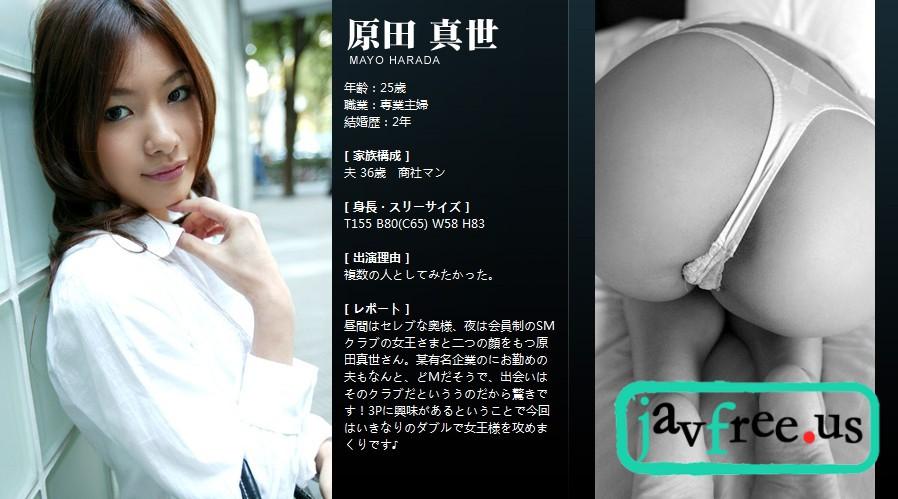 Mywife No 00159 原田真世 舞+再会 原田真世 Mywife