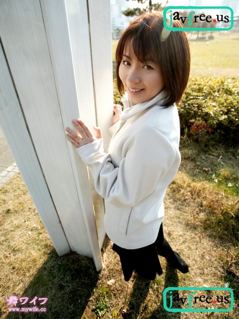Mywife No 00168 薗田弥生 舞+再会 薗田弥生 Mywife