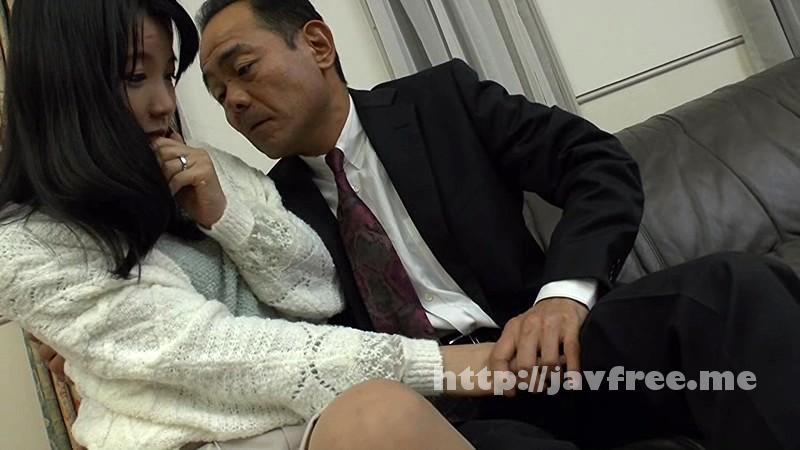 [NASS 200] デカチンな夫の上司に犯され堕ちる人妻 2章 遠野麗子 宮崎良美 井上佐和子 NASS