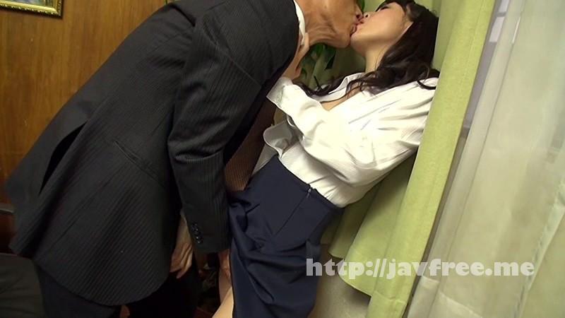 [NASS 258] デカチンな夫の上司に犯され堕ちる人妻 3章 桐島綾子 東峰きさ 冴木真子 NASS