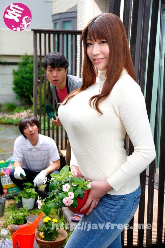 [NDRA 007] 着衣爆乳ネトラレズム 隣人が家内の胸をめっちゃ見ます 七草ちとせ 七草ちとせ NDRA