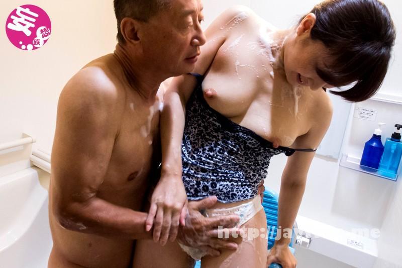 [NDRA 008] Noと言えない介護士妻が老人達の後生じゃオネダリに根負けしてイヤよイヤよもNTR 川上ゆう 森野雫 川上ゆう NDRA