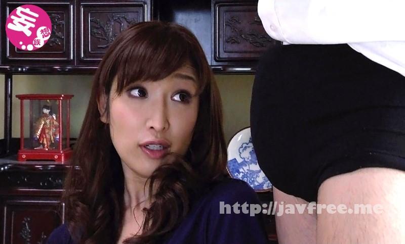 [NDRA-011] ウチの妻が息子の友達のデカチンにメロメロにされました… 松井優子