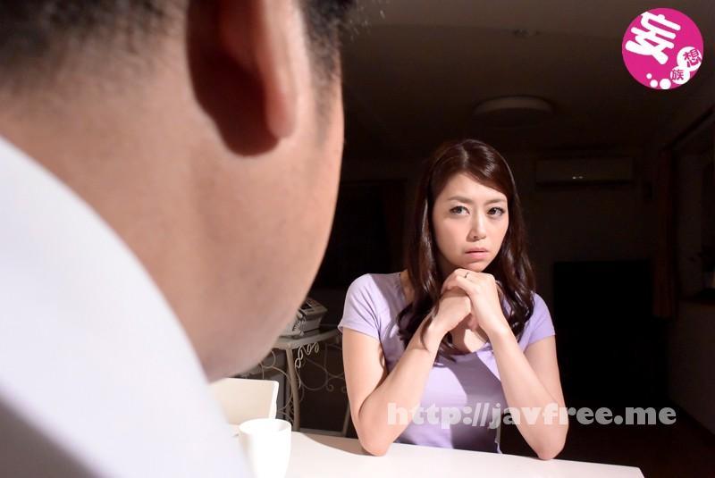 [NGOD 004] 僕のねとられ話しを聞いてほしい 前の旦那にストーカーされ寝盗られた妻 北条麻妃 北条麻妃 NGOD
