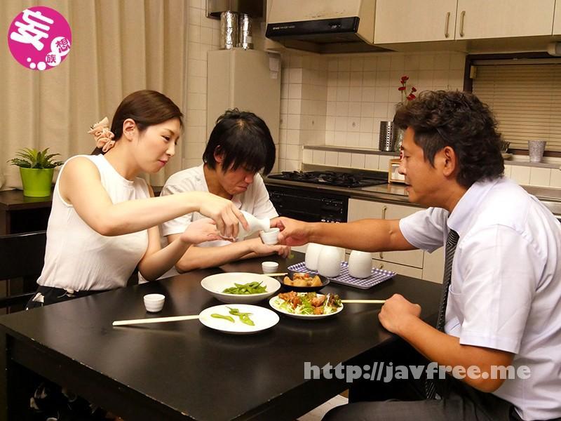 [NGOD-035] 【悲報】NTR 僕の美しい妻が社長でありデカチンの父に寝取られました 佐々木あき