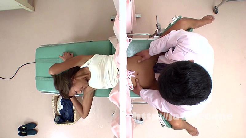 [NHDTA 666] 妊娠検査中に媚薬を注入された黒ギャルはカーテン越しに甘えた声で目先のチ○ポを求めイキまくる NHDTA