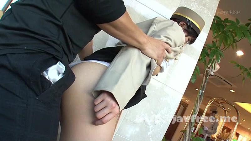 [NHDTA 927] ホテル痴漢2 中出しスペシャル