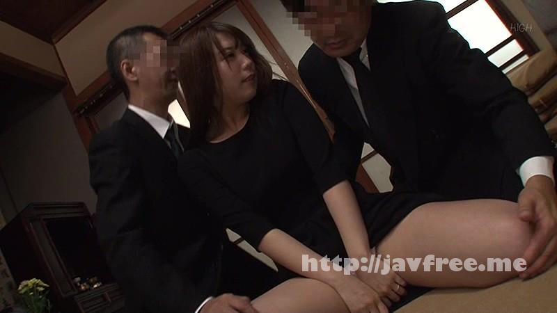 [NHDTA 928] 法事で帰った実家で夫の親戚たちに酔わされ輪姦された喪服妻 NHDTA
