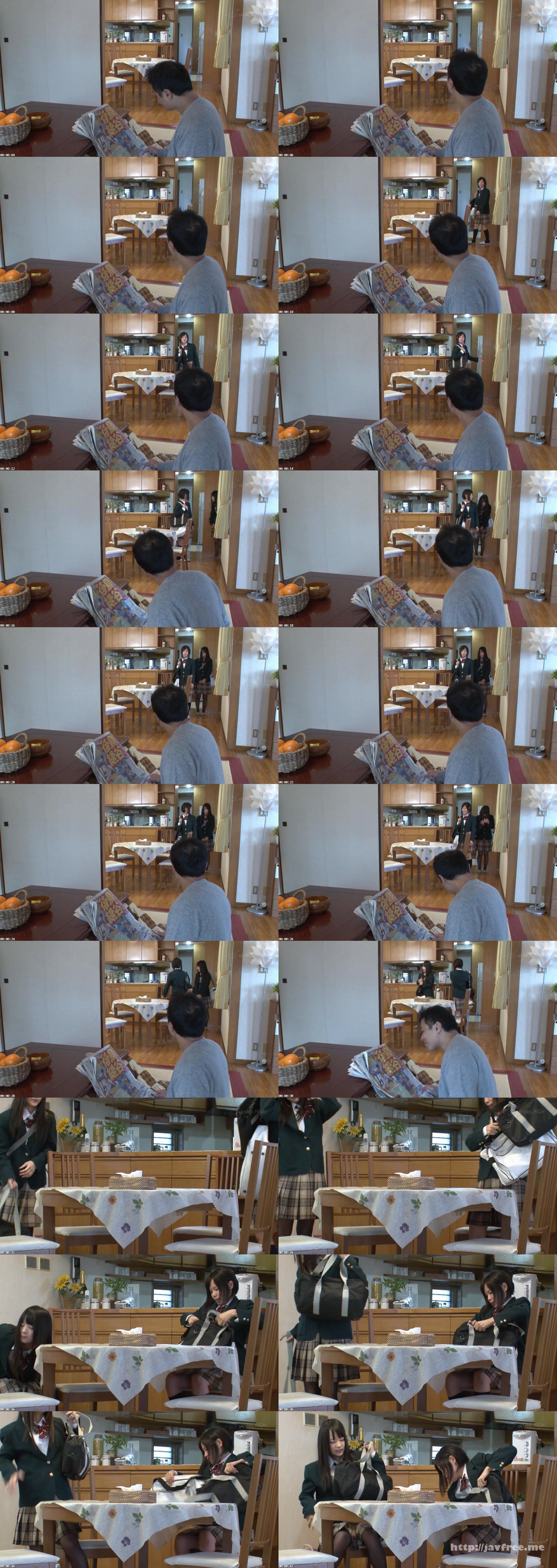 [NHDTA-929] 家の中に潜む絶倫少女は…中出しSP!奥さんにバレるスレスレで何回も無理やりハメたがる既婚者チ○ポ好き あべみかこ