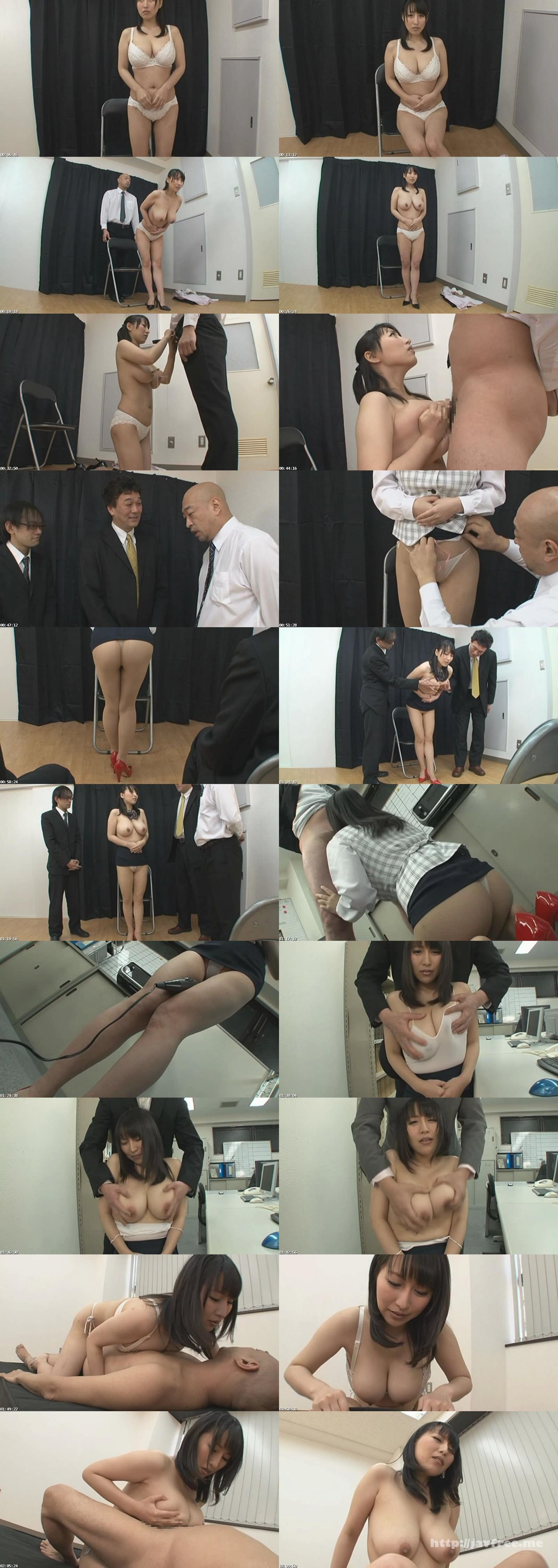 [NKD 132] 巨乳女子社員再教育プログラム2 星咲優菜 星咲優菜 nkd