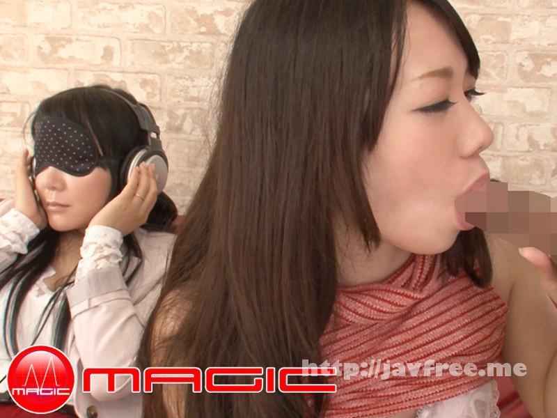 [NMP 006] マジックナンパ! vol.6 仲良しママ友Wナンパ NMP