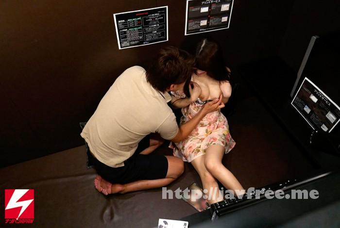 [NNPJ 137] 渋谷駅そばマンガ喫茶で素人ナンパ 始発待ちピチピチ美少女をガチで口説いて声も出せない個室空間のこっそりSEX隠し撮り! NNPJ